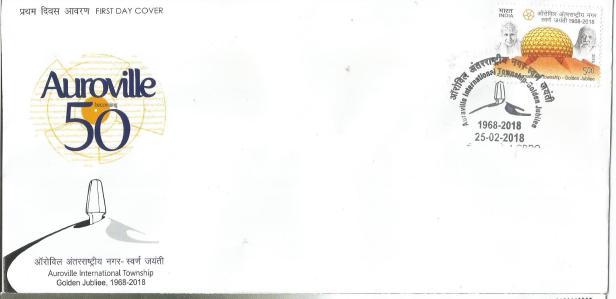 AUROVILLE FDC