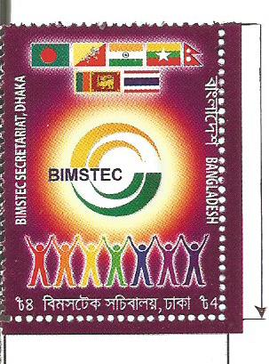 INDIAN FLAG ON FOREIGN STAMP
