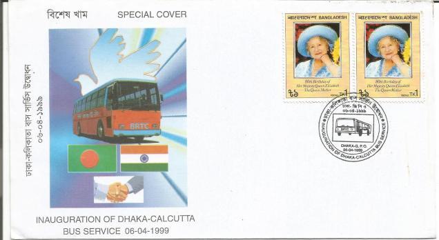 BANGLADESH COVER 1999- DHAKA KOLKATA BUS SERVICE