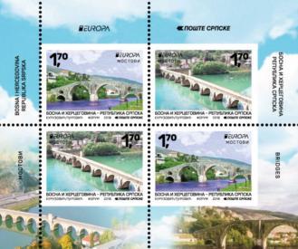 EUROPA 2018 - BRIDGES =BOSNIA & HERZEGOVINA