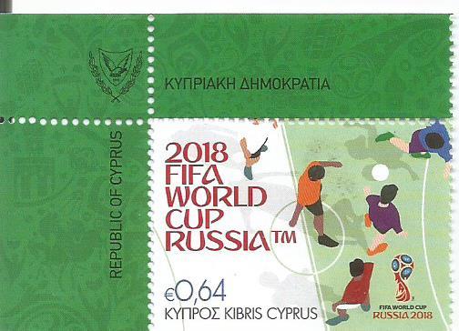 FIFA 2018 CYPRUS GREEK STAMP