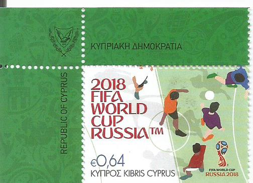 FIFA 2018 CYPRUS GREEK STAMP