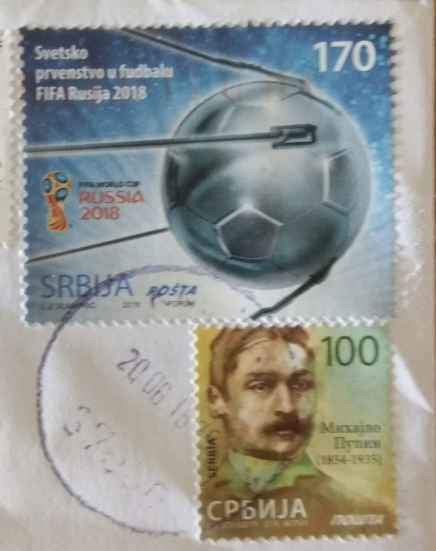 SERBIA STAMPS 2018 FIFA WC