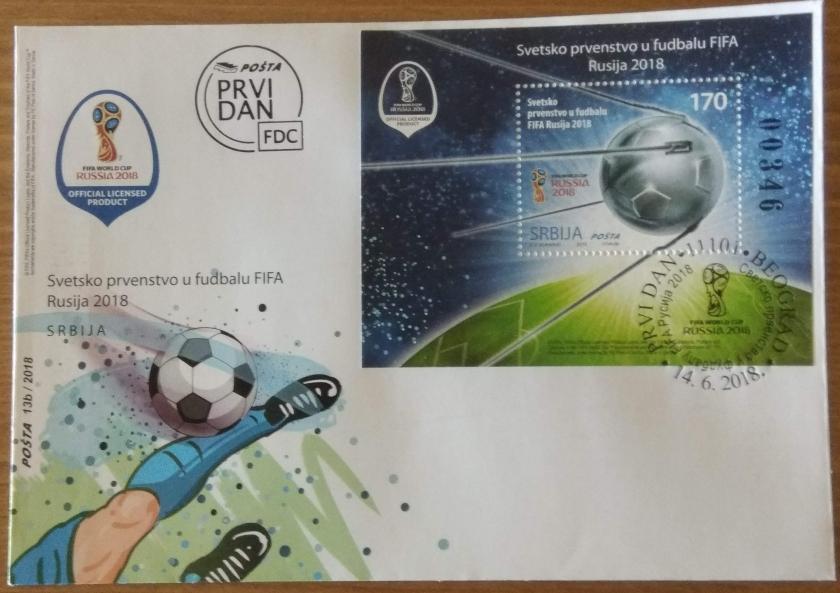 FDC (MS) - SERBIA 2018 FIFA WC