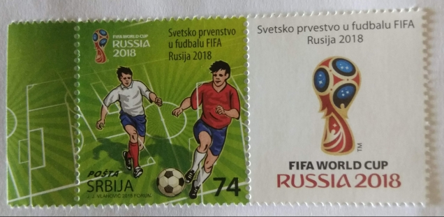 SERBIA STAMPS WITH LABELS -2018 FIFA WC