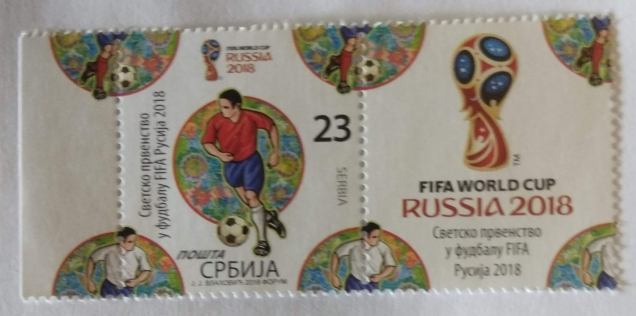 STAMPS WITH LABELS -SERBIA -2018 FIFA WC