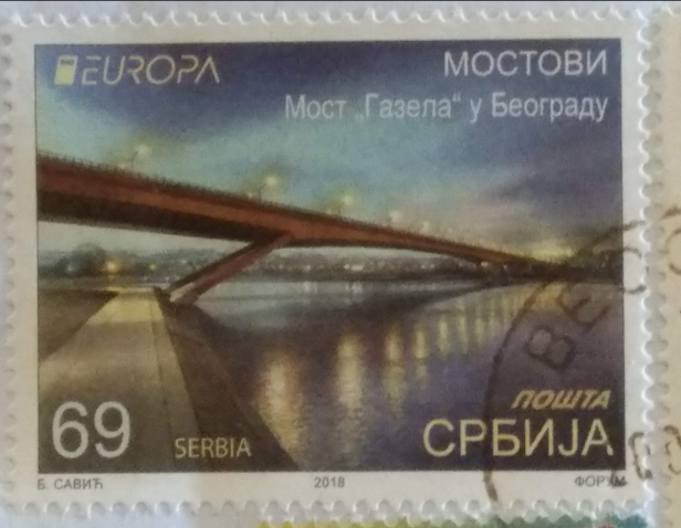 EUROPA 2018 - BRIDGES -SERBIA