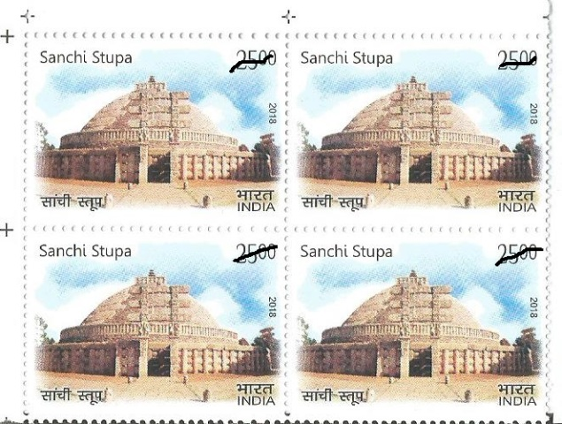 INDIA -VIETNAM JOINT ISSUE -SANCHI STUPA