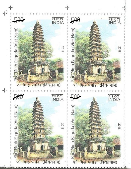 INDIA VIETNAM JOINT ISSUE -PHO MINH PAGODA