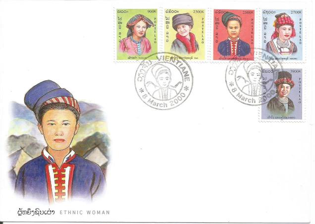 LAOS ETHNIC  WOMEN FDC
