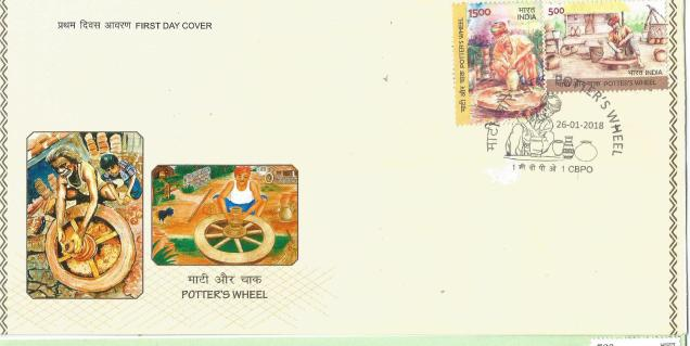 POTTERS WHEEL FDC