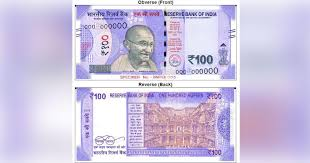 THE NEW RS100 NOTES