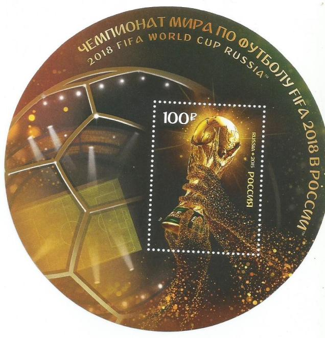 MINIATURE SHEET OF RUSSIA ON 2018 FIFA WC