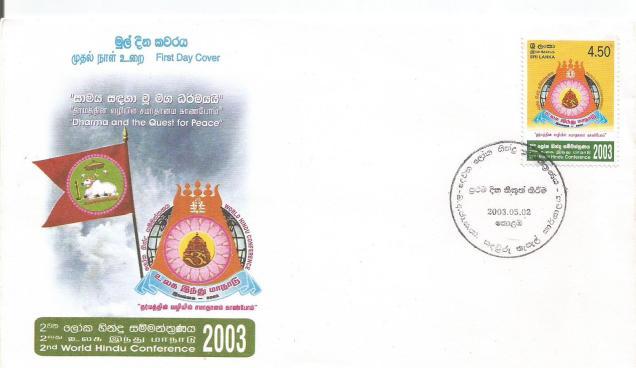 SL HINDU CONF