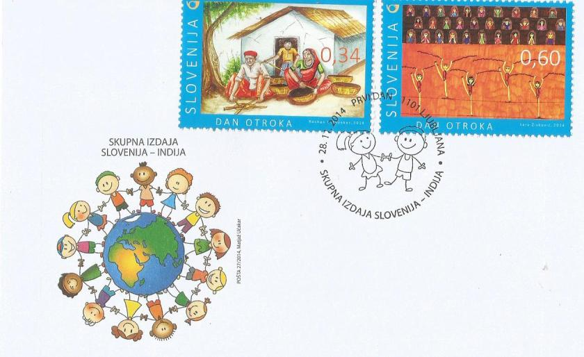 SLOVENIA IND JOINT ISSUE FDC