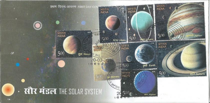 SOLAR SYSTEM  FDC