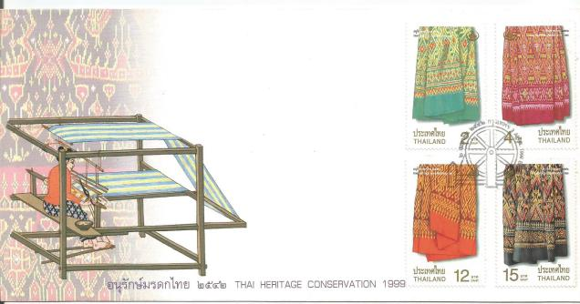 Thailand Heritage Conservation Day 1999