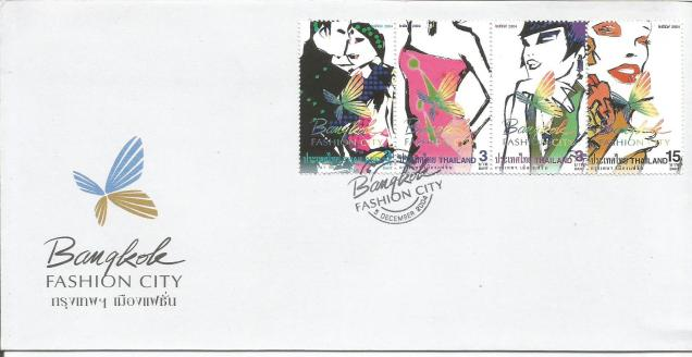 BANGKOK FASHION CITY POSTAGE STAMPS