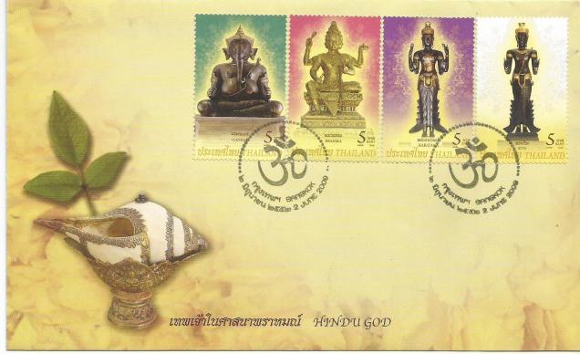 THAILAND STAMPS ON  HINDU GODS -2009