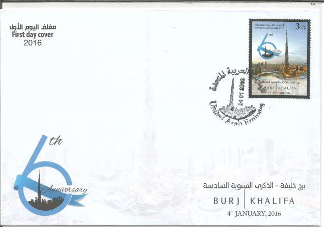 UAE FDC BURJ KHALIFA
