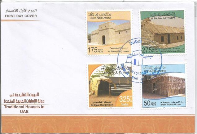 UAE HOUSES