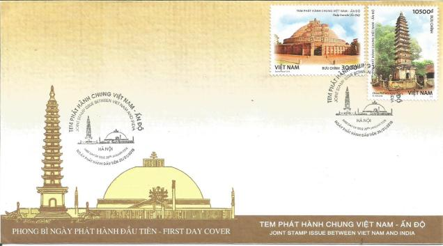 VIETNAM INDIA JOINT ISSUE FDC