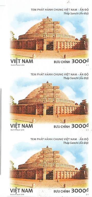VIETNAM INDIA JT ISSUE -SANCHI STUPA -IMPERF
