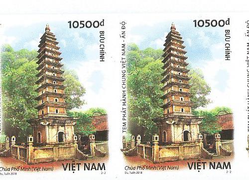 VIETNAM -INDIA JT ISSUE -PHO MINH PAGODA