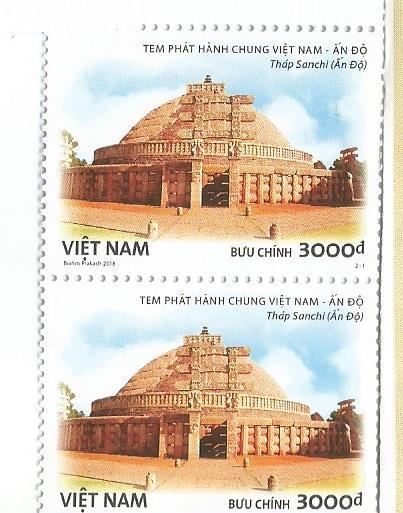 VIETNAM INDIA JOINT ISSUE - SANCHI STUPA