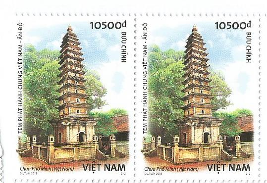 VIETNAM INDIA JOINT ISSUE PHO MINH PAGODA