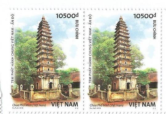 VIETNAM INDIA JOINT ISSUE PHO MINH PAGODA