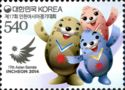 17th-Asian-Games-Incheon-2014