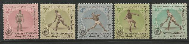 1962 ASIAD AFGHANISTAN