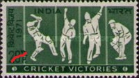 1971 CRICKET VICTORIES