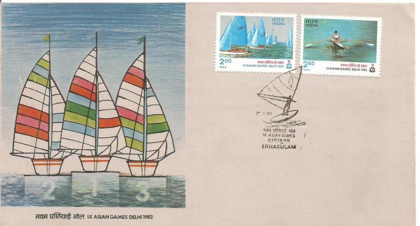 1982 ASIAD FDC IND ROWING