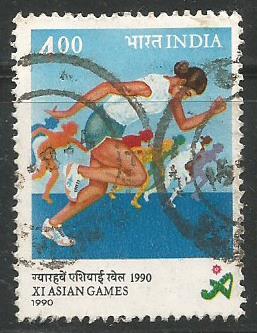 1990 ASIAD