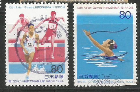1994 ASIAD JAPAN