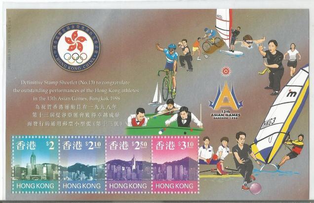 1998 ASIAD MS HK
