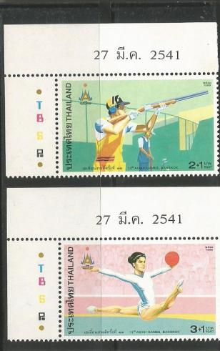1998 BANGKOK ASIAN GAMES -STAMPS OF THAILAND -SHOOTING,GYMNASTICS,SWIMMING & WIND SURFING