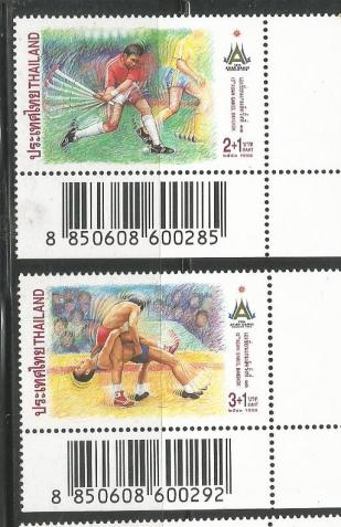 1998 BANGKOK ASIAN GAMES -CHARITY STAMPS ON ASIAN GAMES -1998
