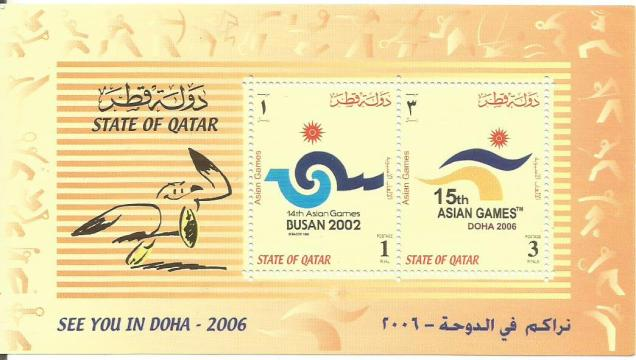 2002 ASIAD MS QATAR
