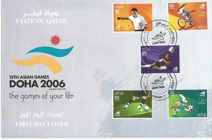 2006 ASIAD FDC QATAR