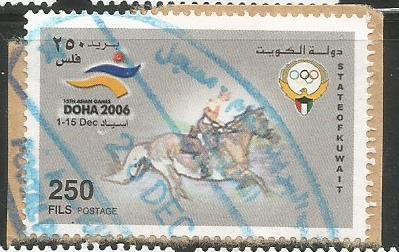 2006 ASIAD KUWAIT