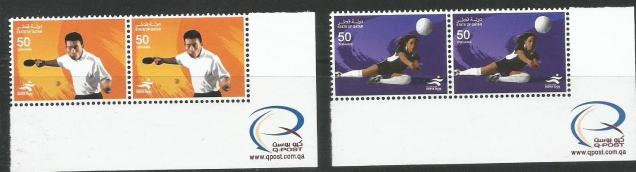 2006 ASIAD SPORTS EVENTS