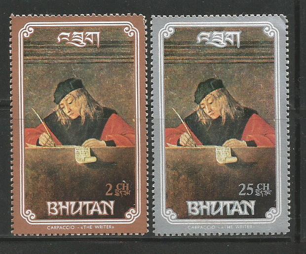 BHUTAN 93 PAINTINGS 3