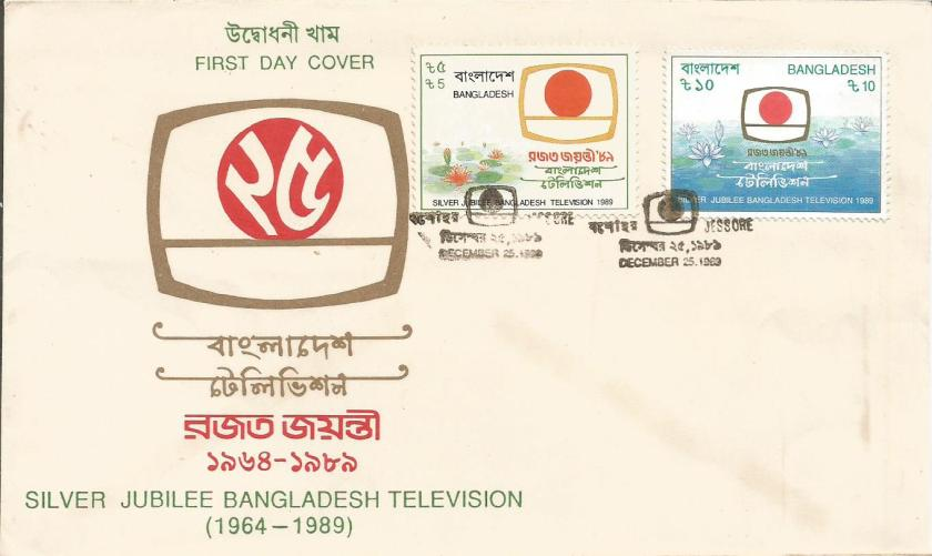 FDC BANGLADESH TV SJ 89