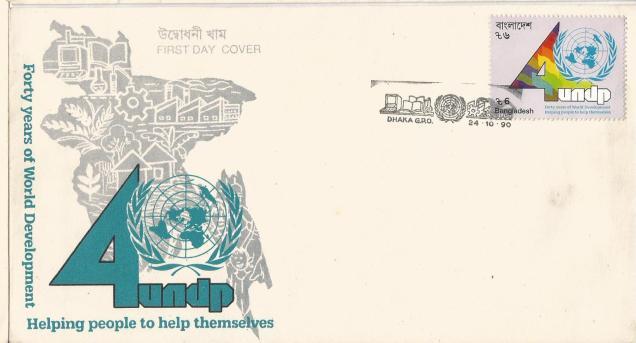 FDC BANGLADESH UNDP
