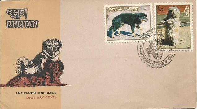 FDC BHUTAN DOGS