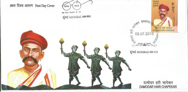 FDC INDIA 2018 DAMODAR HARI CHAPEKAR