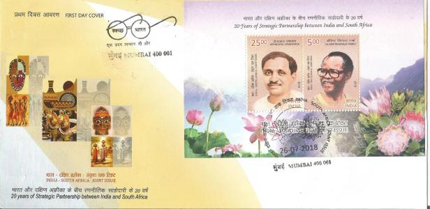 FDC INDIA 2018 INDIA SA JOINT ISSUE